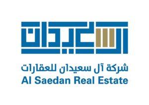 شركة ال سعيدان للعقارات الرياض