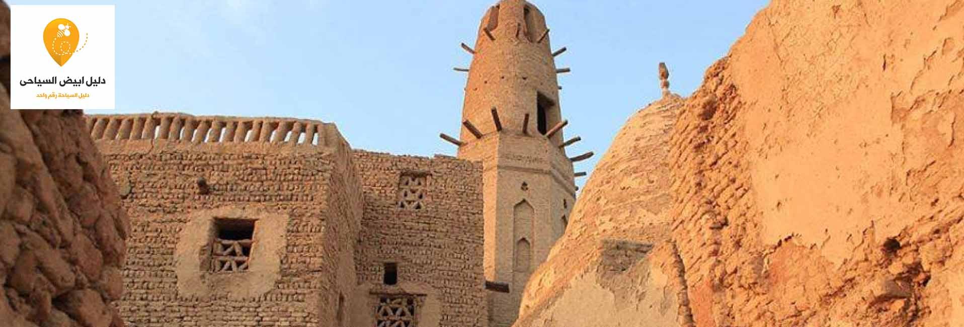 أماكن سياحية في مصر غير معروفة دليل ابيض السياحى
