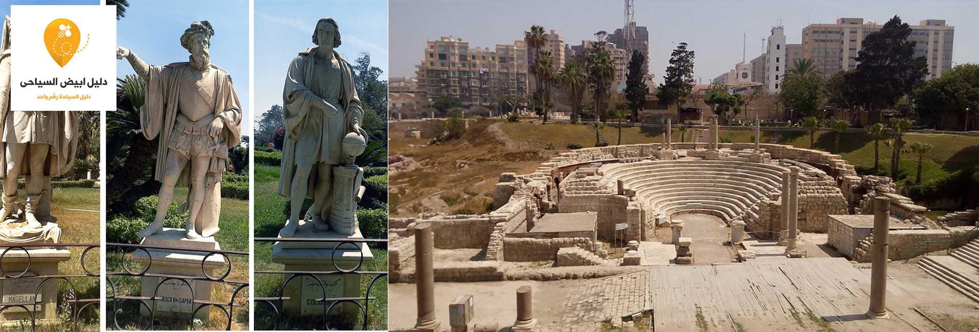 افضل الاماكن السياحية فى الاسكندرية