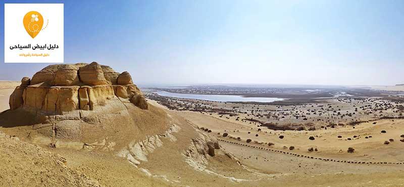 جبل المدورة بالفيوم