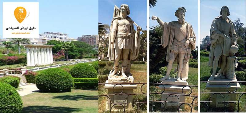 حدائق و قصر انطونيادس