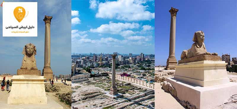 عمود السوارى الاسكندرية