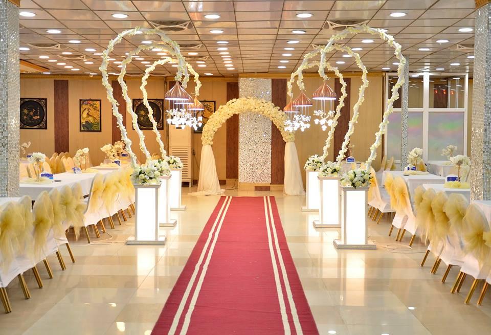 قاعة الريان للحفلات الرياض