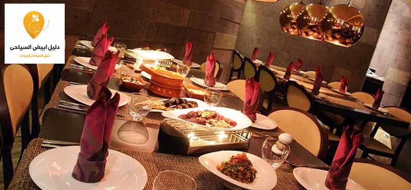 مطعم لوسين الأرميني