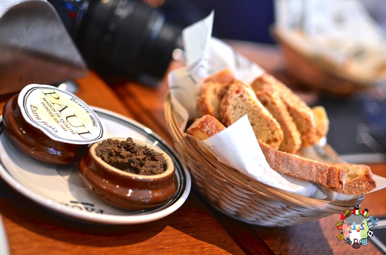 مقهي بول الرياض