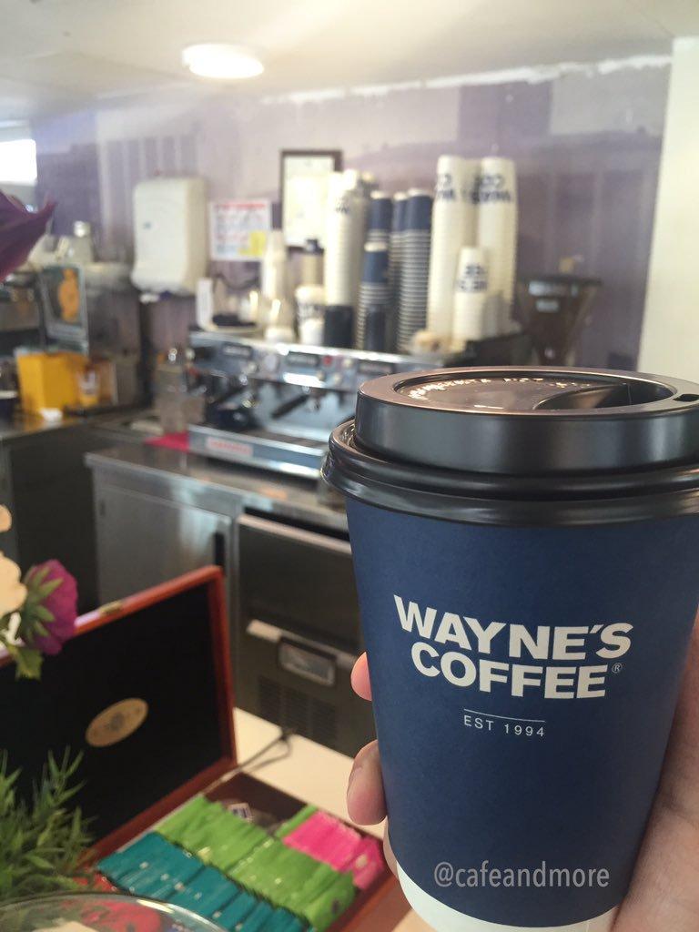 مقهي واينز الرياض