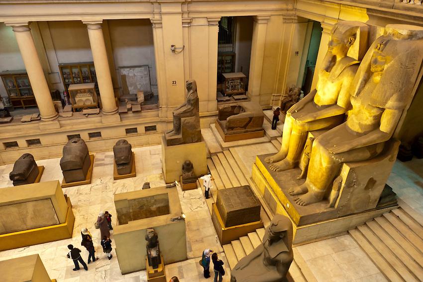 المتحف المصري القاهرة
