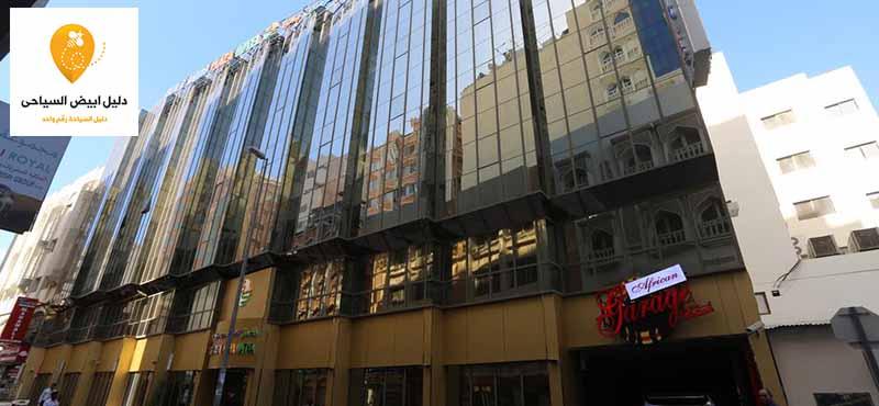 فندق الشمس والرمال بلازا دبي