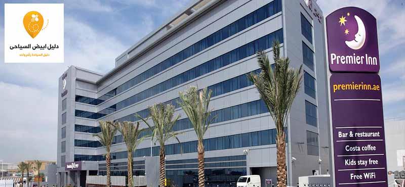 فندق بريمير إن مطار أبو ظبي الدولي