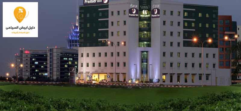 فندق بريمير ان دبي واحة السيليكون