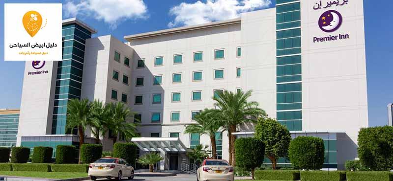 فندق بريمير ان مجمع دبي