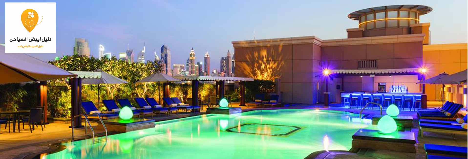 فندق رامادا جميرا دبي