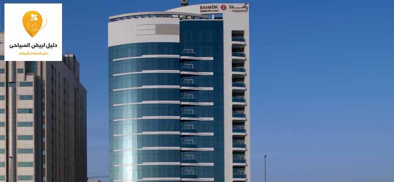 فندق رامادا شيلسي البرشاء -افضل فنادق فى دبي