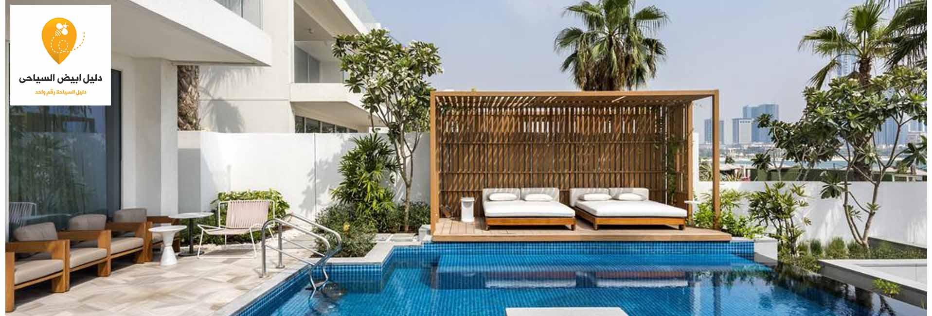 فندق سوفيتيل دبي بالم ريزورت آند سبا دبي