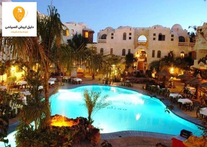 فندق عمار سيناء