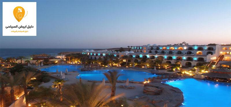 فندق رويال سافوى