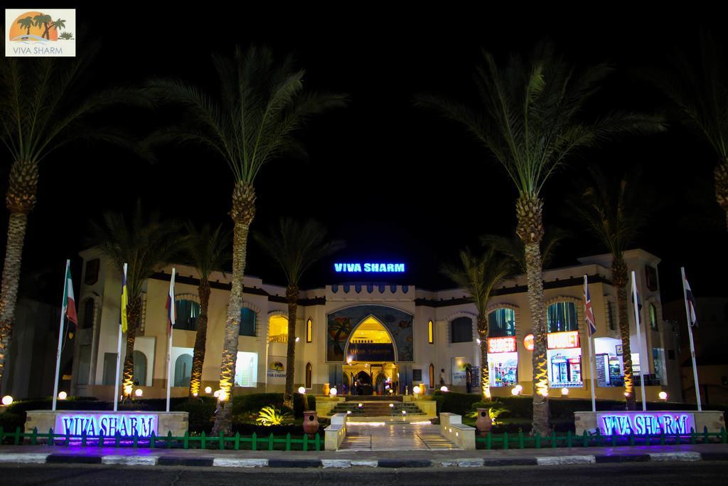 فندق فيفا شرم