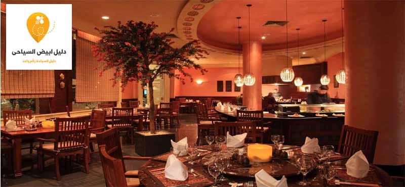 فندق اكسبرينس كيروسيز بارك لاند