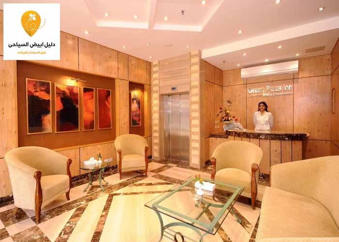 فندق جرين بلازا فى الاسكندرية