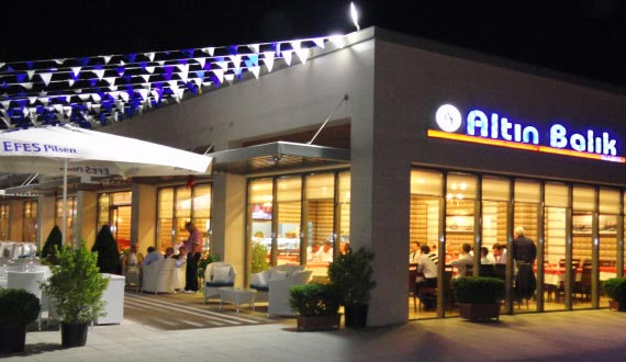 مطعم التين باليك في يلوا
