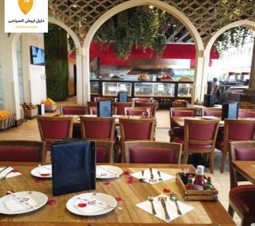 مطعم خيال بالطائف دليل ابيض السياحى