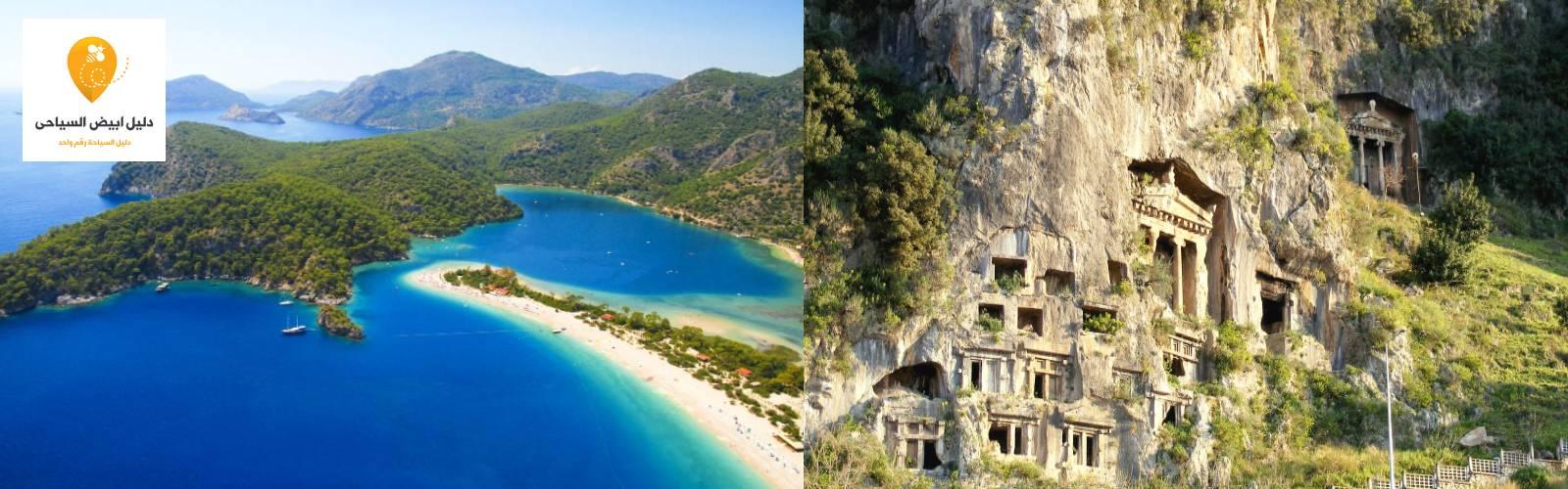 السياحة في فتحية وما يجب معرفتة