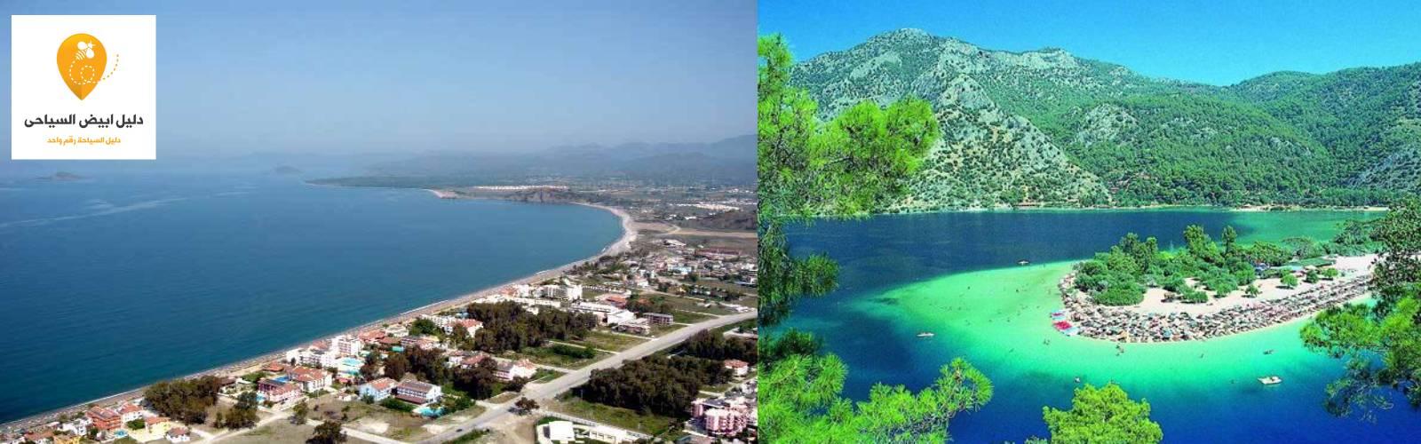 افضل 5 شواطئ فتحية تركيا بالتفصيل
