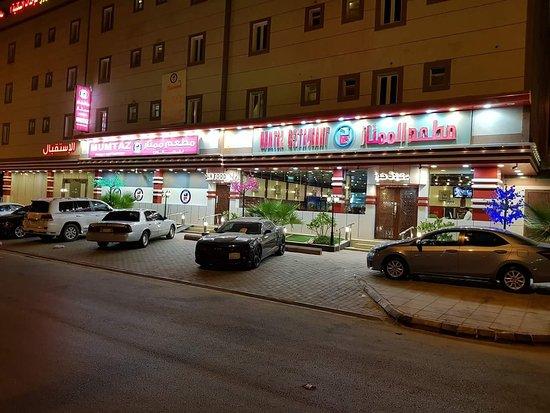 مطاعم الخرج في السعودية