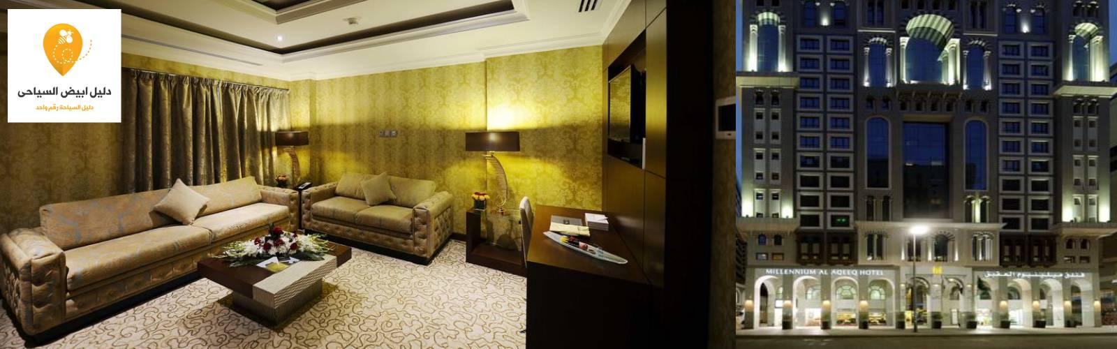 أفضل 5 فنادق للعرسان فى المدينة المنورة وأسعار الغرف