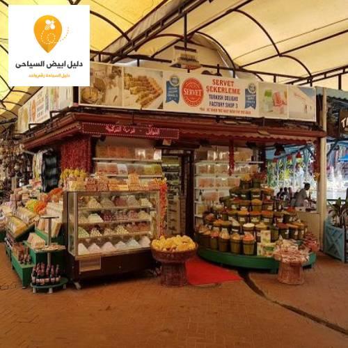 سوق فتحية فى تركيا