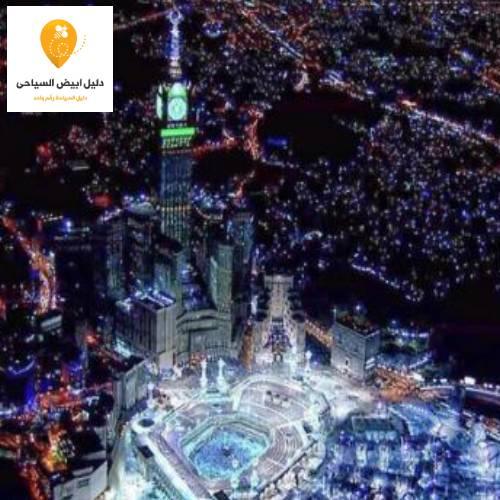 برج الساعه فى مكة