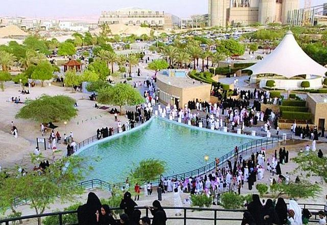 حديقة الملك فهد بالرياض