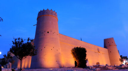 قصر المصمك الرياض