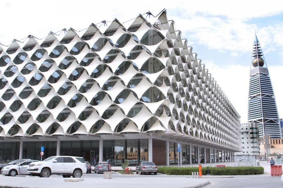 مكتبة الملك فهد الوطنية بالرياض
