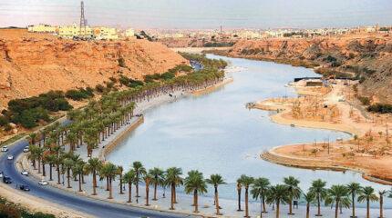 وادي نمار الرياض