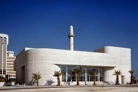 تعرف على متحف بيت القرآن في البحرين
