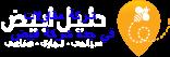 شركات مقاولات في جدة
